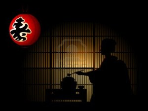 16111269-geisha-silhouette-doing-tea-ceremony-and-paper-lantern