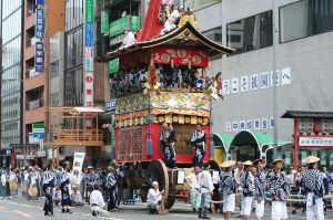 1280px-Kyoto_Gion_Matsuri_J09_060